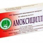 Амоксициллин можно ли пить при простуде