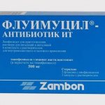Антибиотик Флуимуцил для ингаляций