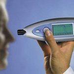 Аппарат для синускопии