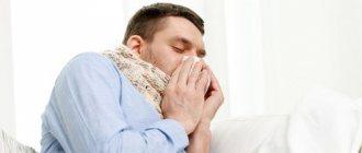 Болячки в носу - чем лечить, причины появления