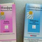 Изофра или полидекса – что лучше?
