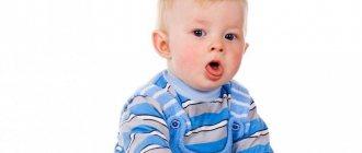 кашель у 11 месячного ребенка