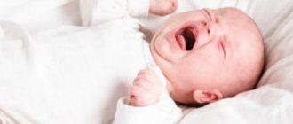 Кашель у ребенка 5 месяцев