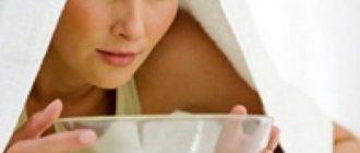 Лечение кашля и насморка в 1,2 и 3 триместрах беременности