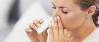 Лечение насморка с кровью