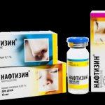 Нафтизин цена от 6 руб, Нафтизин купить в Москве, инструкция по применению, аналоги, отзывы