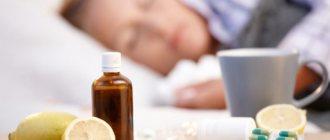 При ОРВИ горло может быть заложено мокротой
