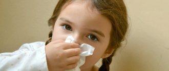 Причины возникновения фронтита у детей