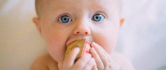 Ребенку 1 год сопли и слюни