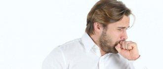 Сильный кашель у мужчины на нервной почве