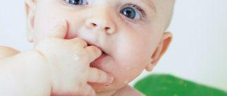 Слюни у малыша – распространенное явление