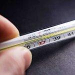 Субфибрильная температура тела