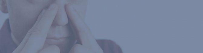Удаление полипов в носу - полипотомия носа