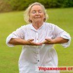 Упражнения от храпа в домашних условиях мужчинам и женщинам, гимнастика