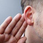 Заболевание слухового нерва